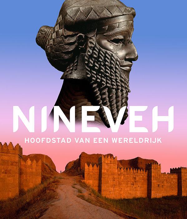 Nineveh: Minecraft